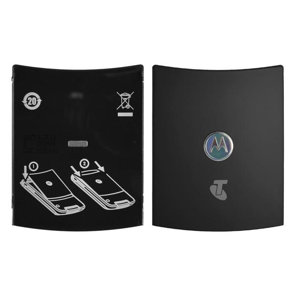 Motorola V9 Back Cover Battery Door, Black