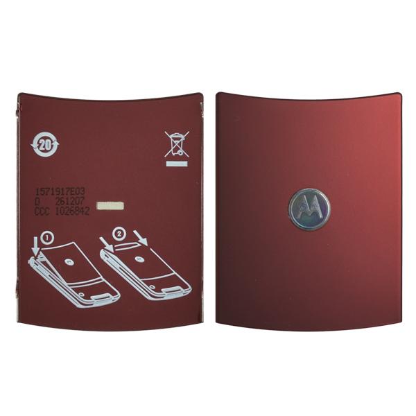 Motorola V9 Back Cover Battery Door, Maroon