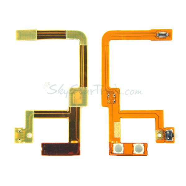 Nintendo DSi XL Flex Cable Ribbon with Power Button